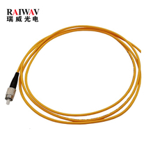 Factory Price Cheap Price Fcapc Pigtail Single