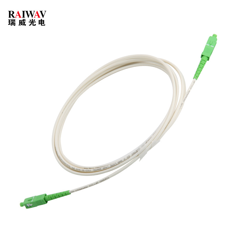 White Cable SC-SC Optical Fiber Patch Cord