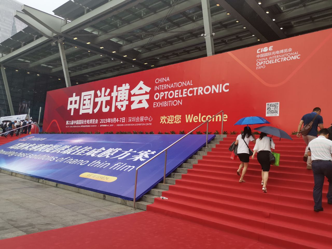 We have attend the CIOE 2019 exhibition in Shenzheng